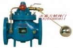 厂家直销铸钢-304-316不锈钢遥控浮球阀