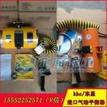 韩国自锁式气动平衡器BH56020 可搭配铝合金轨道用