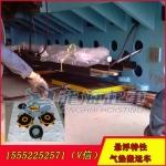 龙升搬运气垫LHQD-20-4 环保气垫搬运车 气源为动力
