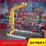 LLH-H50自动调节平衡吊叉 5吨平衡吊叉最大载重