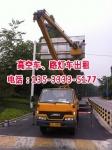 广州番禺区首区一指的高空车路灯车升降车出租公司