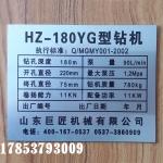 HZ-180YG全液壓打井機 180米打井機廠家直銷