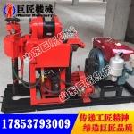XY-180岩芯钻机 低价优惠XY-1B地质勘探钻机