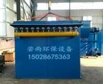 DMC-96袋脉冲袋式除尘器报价参数
