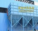 若雨环保常年供应山西CXS型玻纤袋式收尘器
