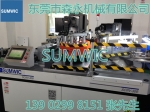横剪设备、硅钢横剪设备、硅钢横剪设备生产线