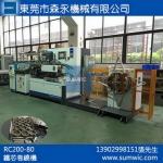森永机械变压器高速铁芯卷绕机供应商