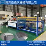sumwic干变SCRV-300横剪机工厂