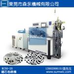 森永机械变压器全自动铁芯卷绕机定制