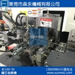 森永机械变压器精密铁芯卷绕机供应商