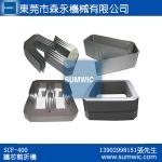 广东全自动变压器 直剪机90度横剪机工厂