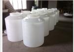300L塑料水箱   0.3立方水塔  0.3吨PE储罐厂家