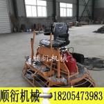 照明装置驾驶型抹光机 13马力驾驶型抹光机