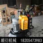 密封固化剂地坪研磨机  4盘地面抛光机