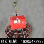 65型驾驶型抹光机 驾驶式抹光机 1米驾驶型抹光机
