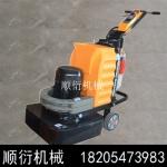 地面硬化研磨拋光機 干濕兩用地坪研磨拋光機