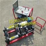 手动四环对焊机 PE对焊机对接机 63-160/200四环手