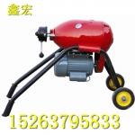 管道清洗机 自动通渠机 自动疏通机动力大高效率