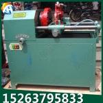 M10-M46三速圆钢套丝机 电动钢结构螺栓套丝机全国范围供