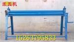 專業生產各種鐵皮制作工具折彎機 卷板機 手動卷圓機