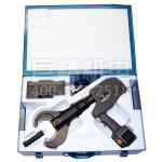 供应充电式软质切刀 进口充电式软质切刀/价格/厂家
