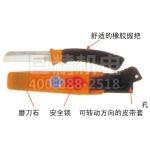 供应日本进口电工刀 电工刀价格 电工刀厂家