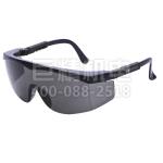 防护眼镜,高空作业防护眼镜,安全防护眼镜