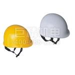 绝缘安全帽,带电作业安全帽,绝缘帽,带电作业安全帽