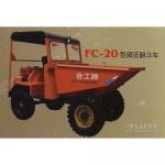 FC-20型翻斗车  液压