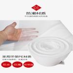 貴州誠輝包裝專業供應貴州EPE珍珠棉包裝材料