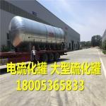 鲁贯通科技 全自动大型硫化罐全国销量领先