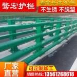公路波形护栏防撞梁方管护栏护栏立柱镀锌护栏防阻块端头