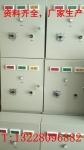 通風方式信號控制箱(距地安裝1.2米)