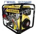 进口四冲程柴油发电机,小型发电机