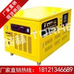 20kw燃气发电机厂家/四缸静音型燃气发电机20kw