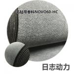 毛毡带 2.5 灰黑色 1布双面 毛毡带 耐切割,输送带卷料