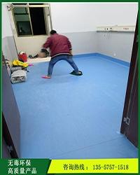 厂家直销桂林pvc地板革纯色密实底系列2mm厚耐磨