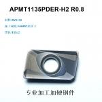 数控铣刀片APMT1135/1604刀粒R0.8/R0.4硬