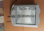 ZY8200-70b1防眩通路燈70W,220V壁式三防燈