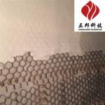 新款耐磨陶瓷涂料節能