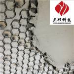 机械设备防磨保护盾耐磨陶瓷涂料 陶瓷涂料