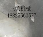礦山開采分裂機佳設備(圖)
