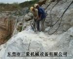 岩石劈裂机介绍和结构原理