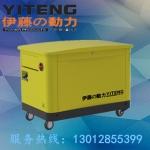 10KW移动式应急汽油发电机