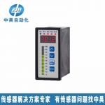 东莞流程显示器CIT 350