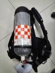 正壓式消防空氣呼吸器自給式C900