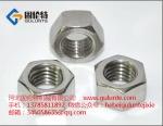 国标M12碳钢六角螺母|生产厂家|固伦特|厂家价格批发报价