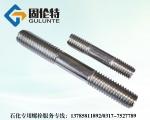 石化双头螺柱标准,高压不锈钢防腐螺丝规格,石化双头螺栓厂家