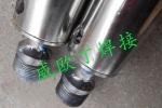 提供天津鈦合金焊接加工
