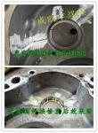 机动车上的变速箱焊接修复